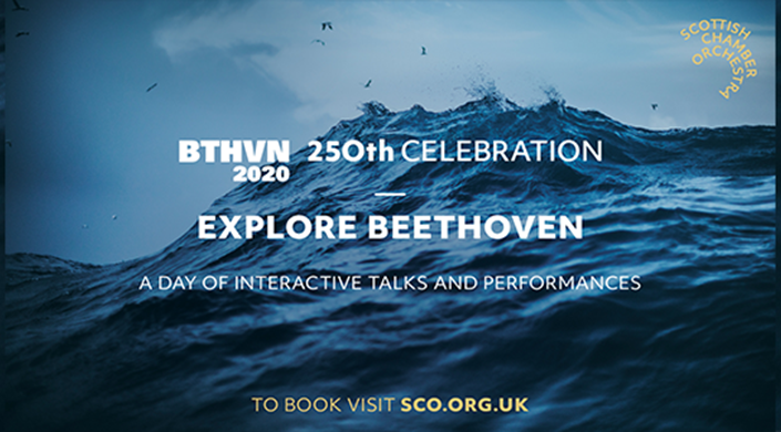 Explore Beethoven - Musical Creativity and Deafness