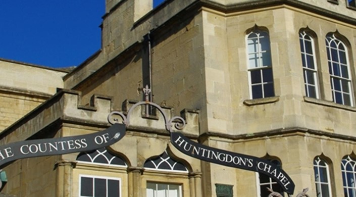 The Museum of Bath Architecture