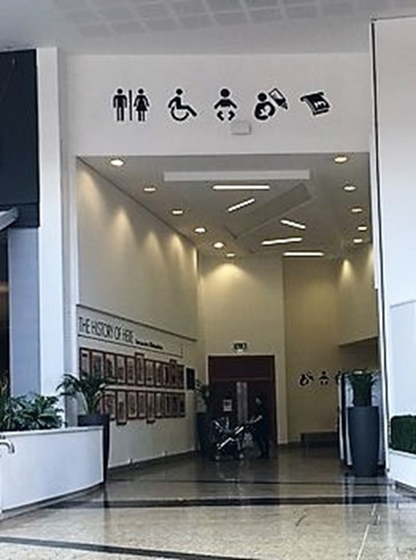 Entrance to food court toilets